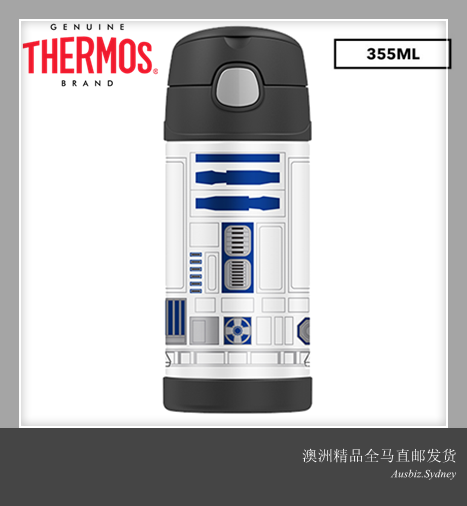 [Pre Order] Thermos 355mL FUNtainer Vacuum Insulated Stainless Steel Drink Bottle - Star Wars R2D2 (Import from Australia)