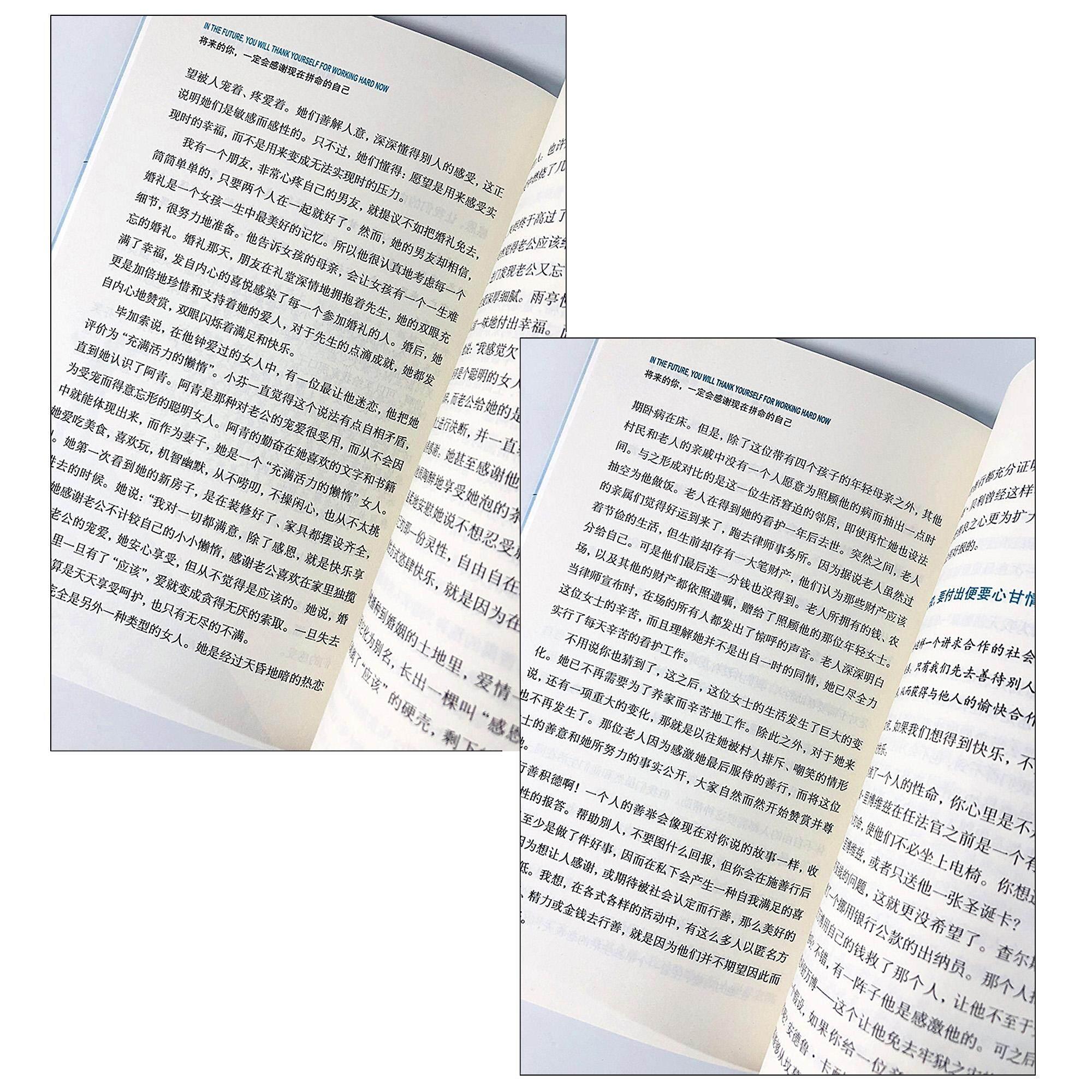 EQ 2 Books_Series 3 ( + )