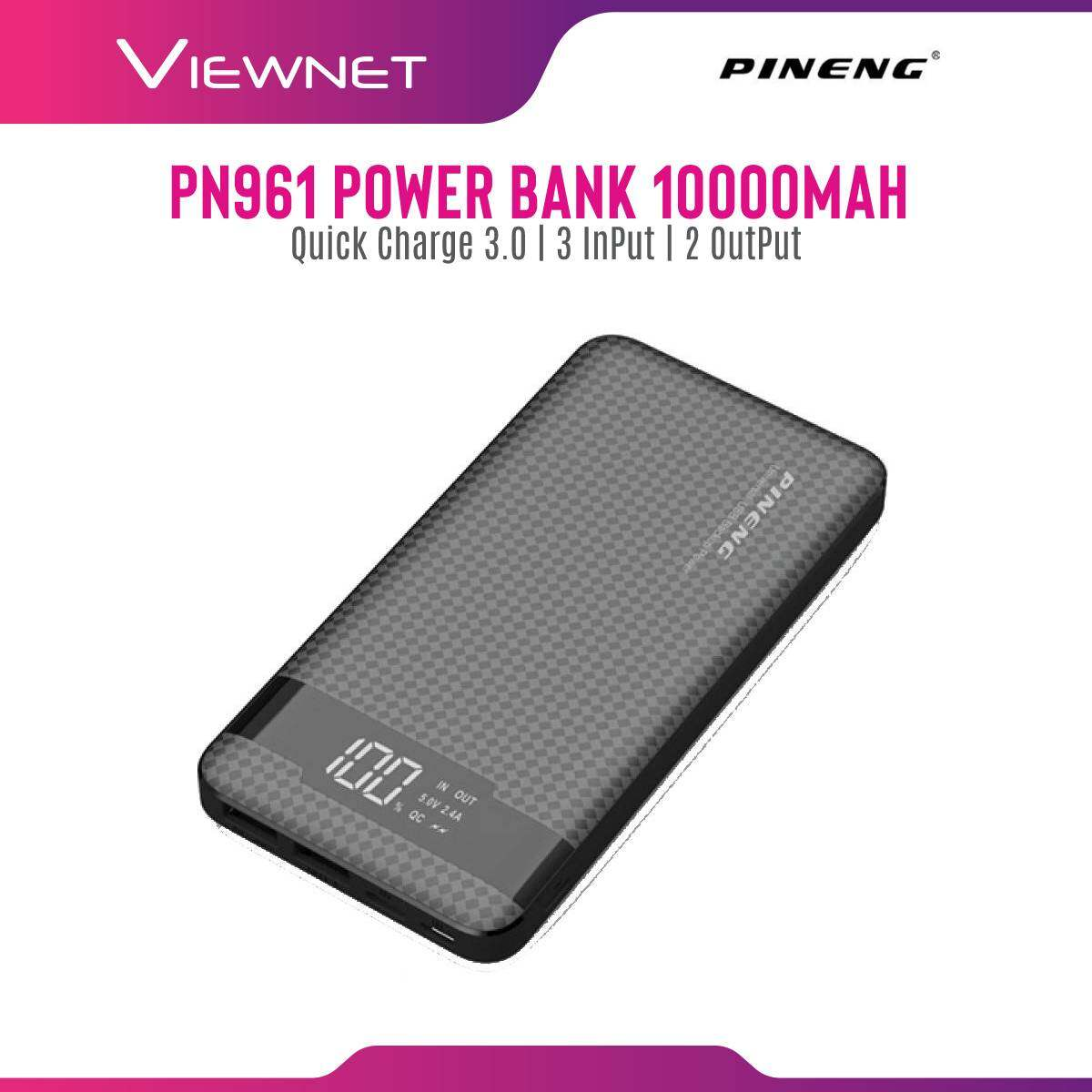 Pineng 10000mAh Power Bank (PN-961), Quick Charge 3.0, 3-In 2-Out, Lithium Polymer Battery, Duo USB Output