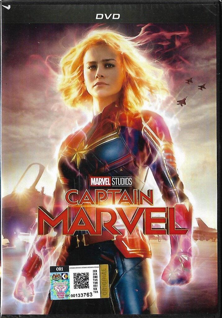 English Movie Captain Marvel DVD Original New And Sealed