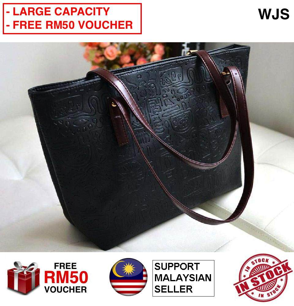 (LARGE CAPACITY) WJS Fashion Women Brocade Handbag PU Leather Single Shoulder Bag Large Capacity Tote Bags Brocade Design BLACK GREEN BEIGE TURQUOISE (FREE RM50 VOUCHER)