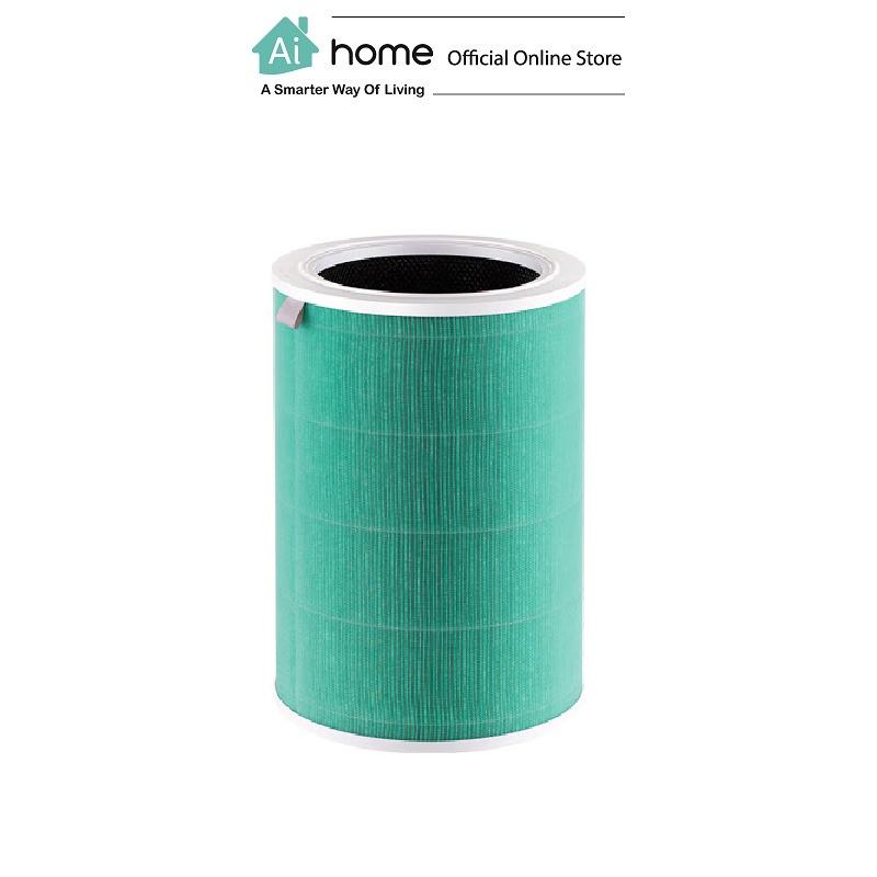 XIAOMI MIJIA Air Purifier Anti-Formaldehyde Filter (Green) [ Ai Home ] MIJIA Anti-Formaldehyde Filter