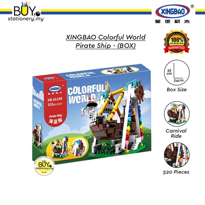 XINGBAO Colorful World Pirate Ship - (BOX)