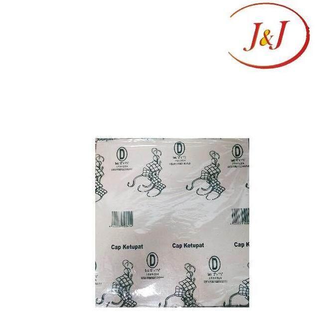 CAP KETUPAT Paper Food Wrapper/ Kertas Pembungkus Makanan , Paper D