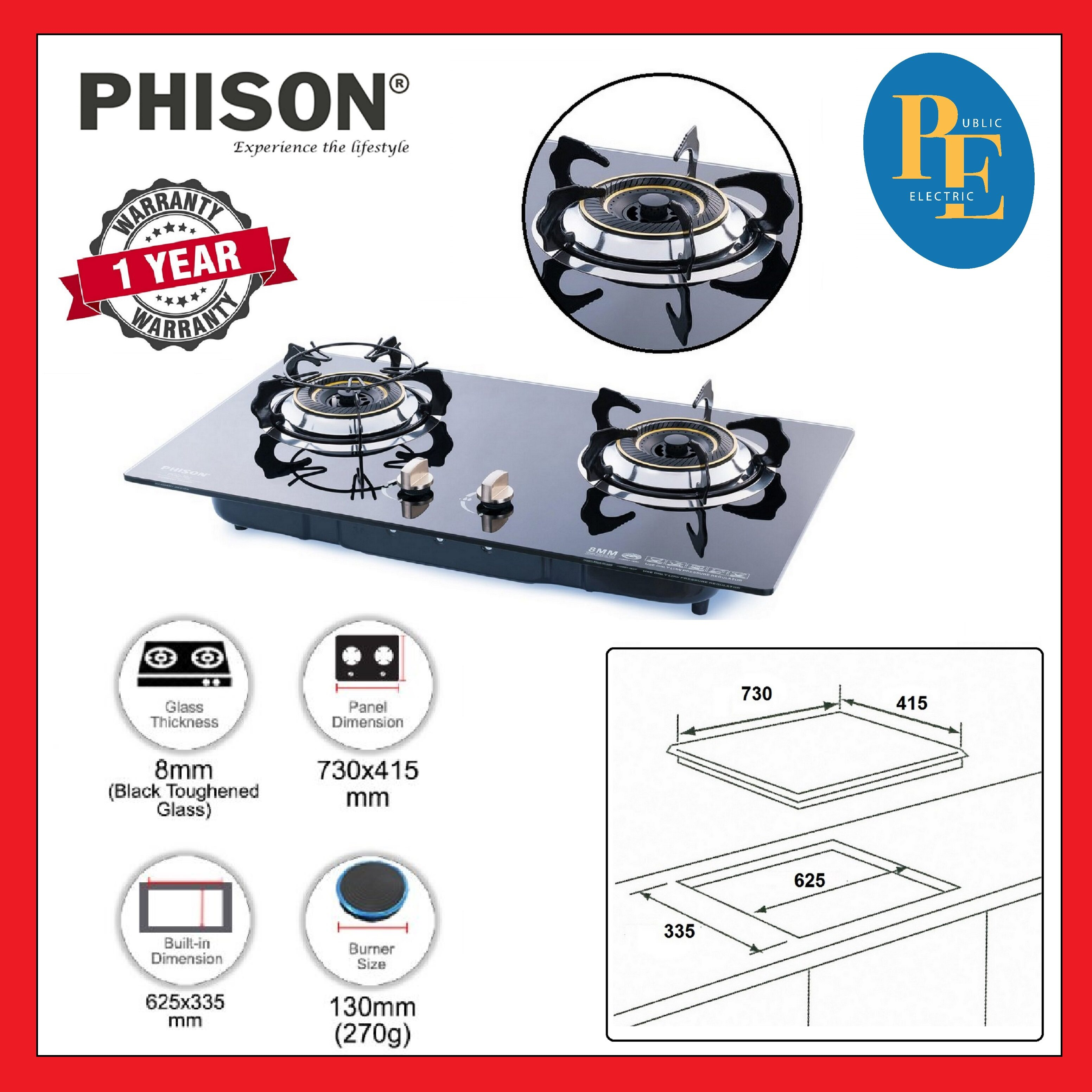 Phison Built-in Tempered Glass Hob Gas Cooker - PGC-702