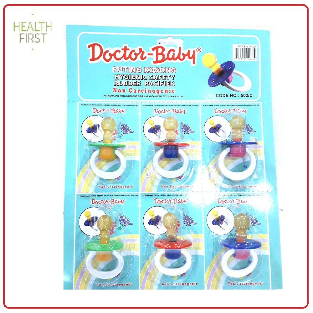 DOCTOR BABY SOOTHER 502 short (PUTING KOSONG)