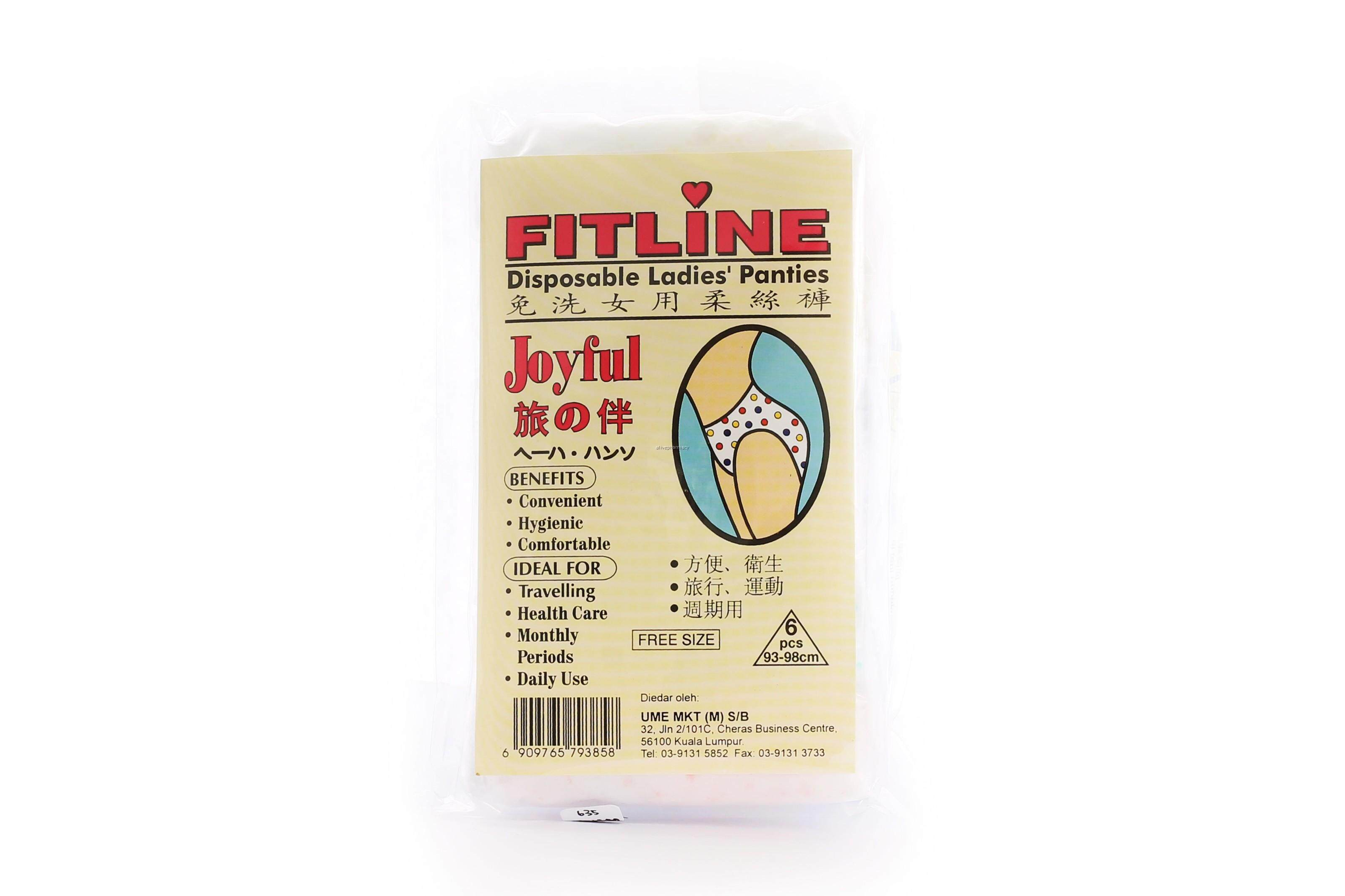 [MPLUS] FITLINE DISPOSABLE PANTIES LARGE 6S