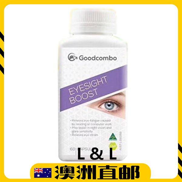 [Pre Order] Goodcombo Eyesight Boost 60 Capsules (Made in Australia)