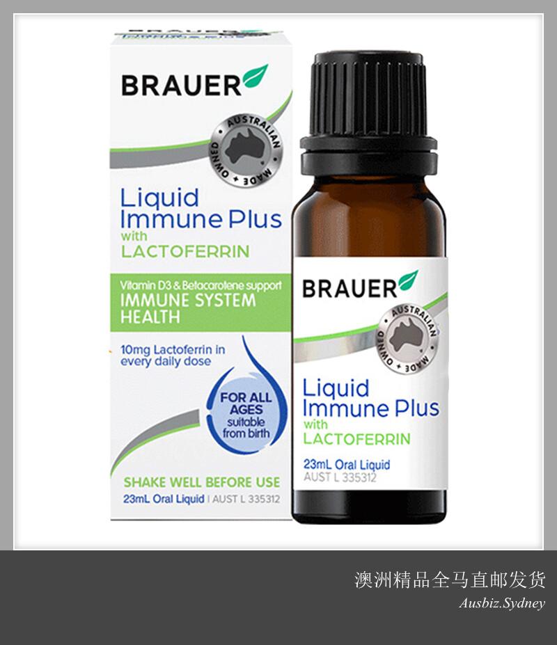 [Pre Order] Brauer Liquid Immune Plus with Lactoferrin 23ml Oral Liquid (Made in Australia)