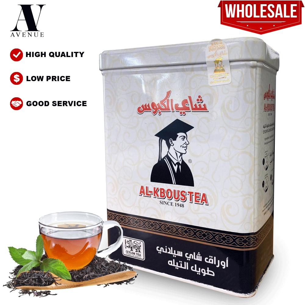 Al-Kbous Ceylon Tea Leaves Long Staple 400gأوراق شاي سيلاني طويل التيلة