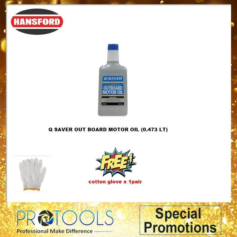 Hansford Oil Q SAVER OUT BOARD MOTOR OIL (0.473 LT) foc cotton glove