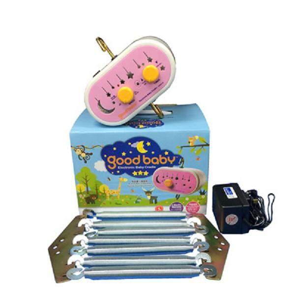 I-Baby Good Baby Electronic / Automatic Baby Cradle