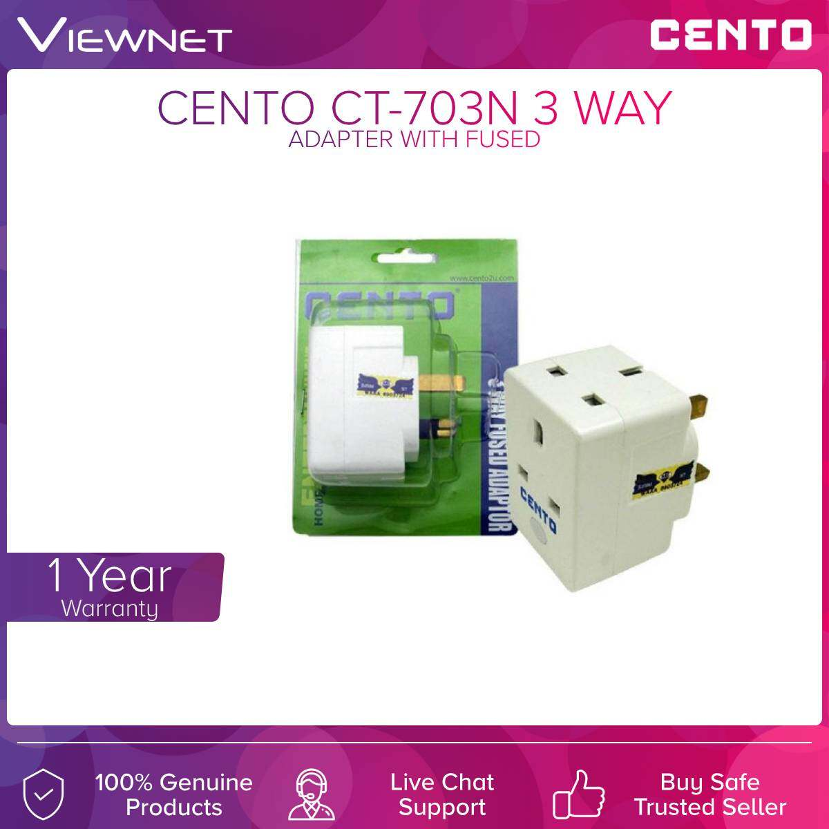 Cento CT-703N 3 Way Adapter With Fused