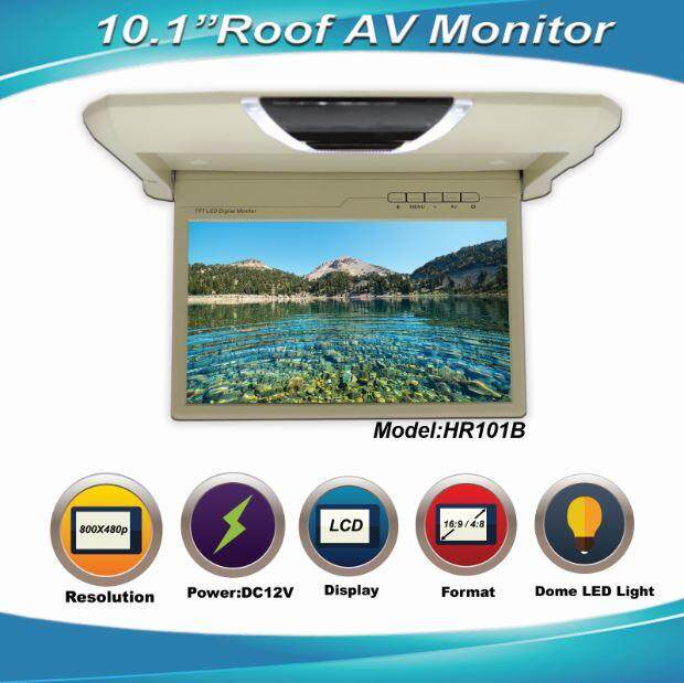 """SLIM 10.1"""" BEIGE OVERHEAD LCD MONITOR FLIP DOWN CAR ROOF MONITOR WITH REMOTE"""