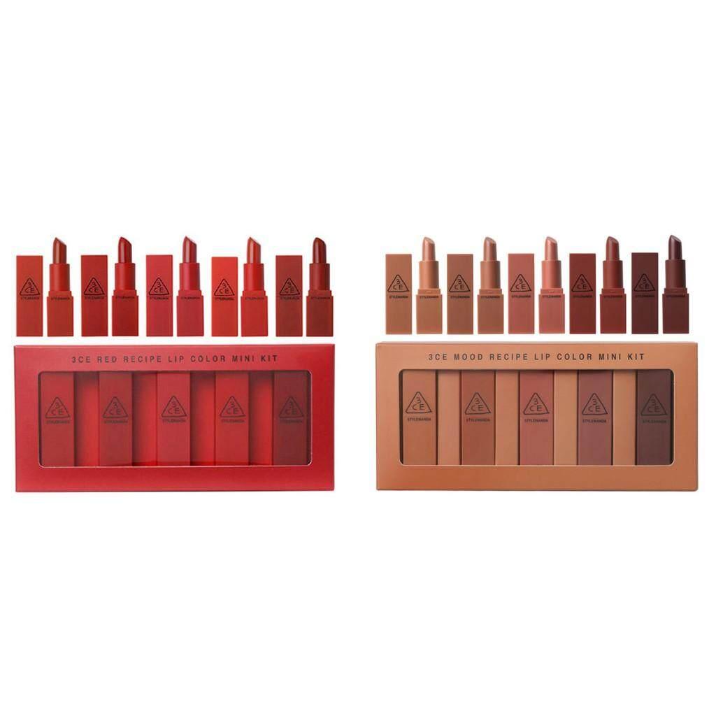 FREE GIFT3CE Mood Recipe Lip Color Mini Kit 5pcs lipstick