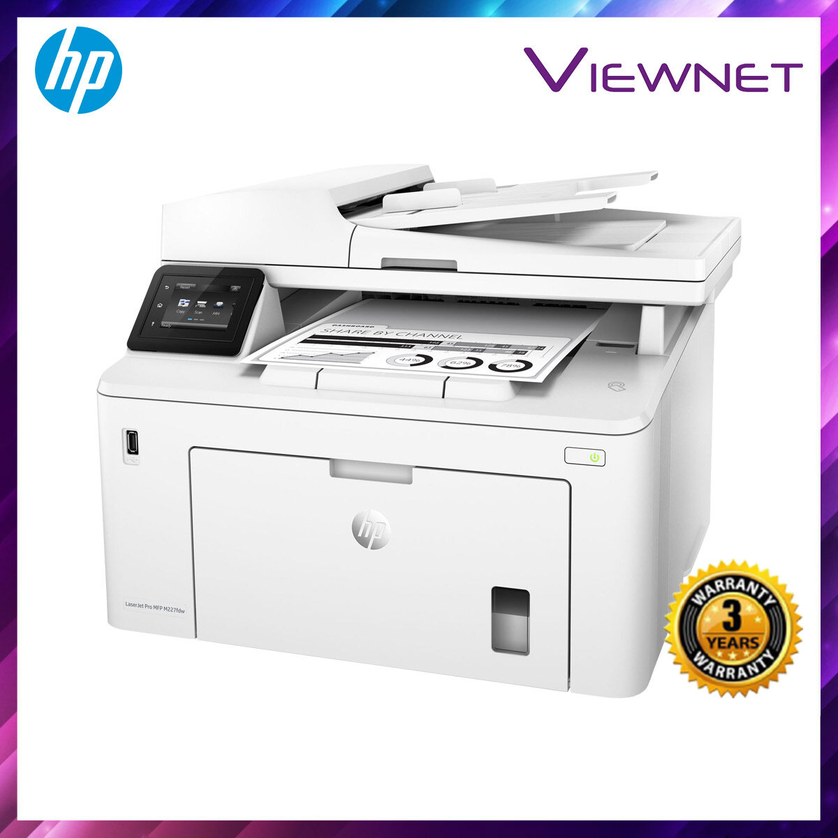 HP LASERJET PRO MFP MONO M227FDW PRINT, SCAN, COPY, FAX, NETWORK, WIRELESS 3 Years Onsite Warranty with 1-to-1 Unit exchange **NEED TO ONLINE REGISTER**