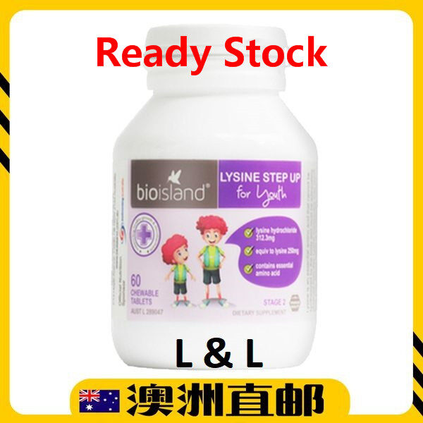 [Ready Stock EXP: 02/2023yr] Bio Island Lysine Step Up for Youth ( 60 Chewable tablets ) ( Made In Australia )