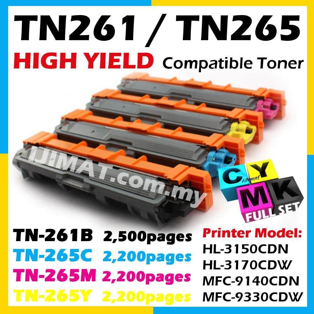 TN-261 / TN261 Compatible Full Set High Quality Toner Cartridge TN-261 Black + TN-261 Cyan + TN-261 Magenta + TN-261 Yellow For HL3150CDN / HL3170CDW / MFC9140CDN / MFC9330CDW / HL3150 / HL3170 / MFC9140 / MFC9330 Printer Toner