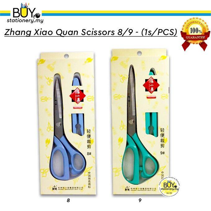Zhang Xiao Quan 8/9 - (1s/PCS)