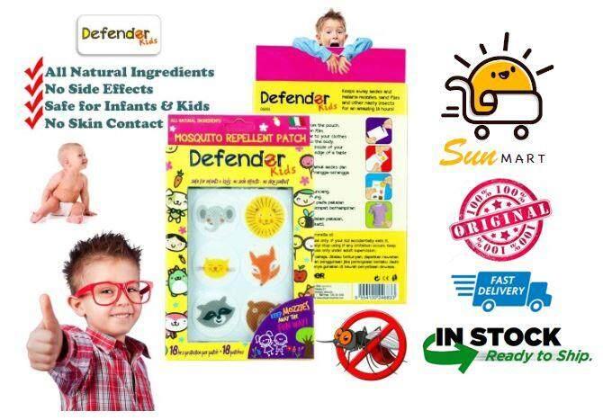 Defender Kids Mosquito Repellent Patch 12's