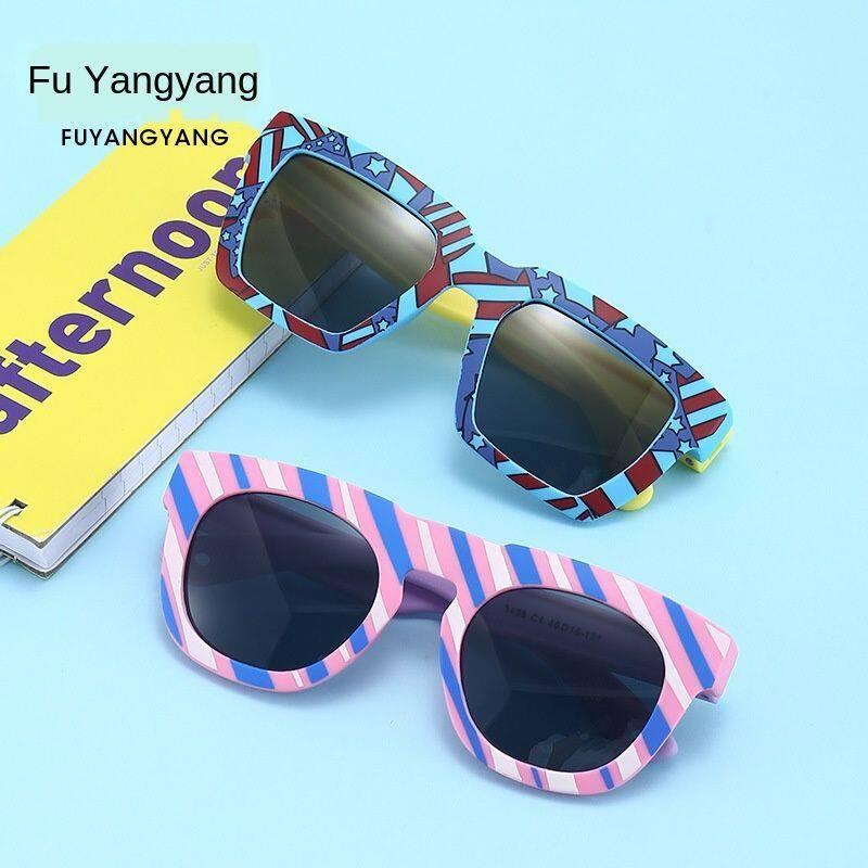 Mua đôi kính râm cực đoan của trẻ em đeo kính nhỏ s ọc sang trọng đeo kính râm đặc biệt 3498fa vr4yjhgjh
