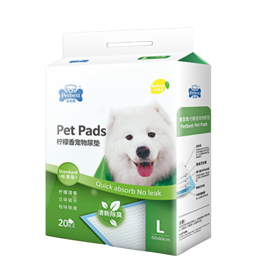 PETBEST【宠百思】Lemon Training Pet Pads / Wee Wee Pads / Urine Pads 加厚柠檬香宠物尿垫 L Size (60cm x 60cm) 20pcs