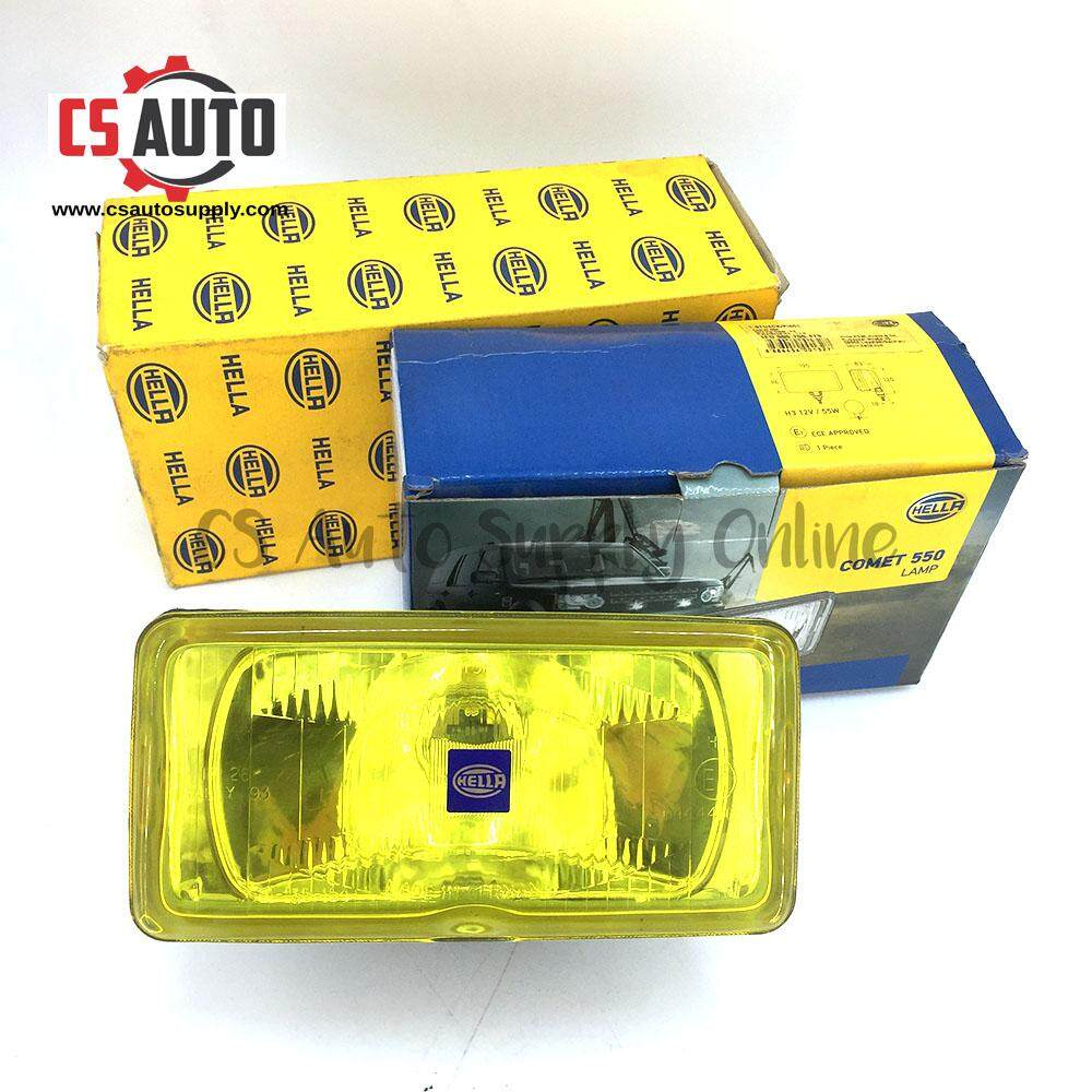 [CS auto] HELLA Spotlight Comet 550 Amber Yellow Fog lamp light 100% Genuine (ready stock)