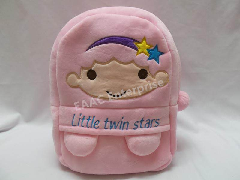 Cartoon Little Twin Star Kid Backpack School Shopping Shoulder Bag Beg L P