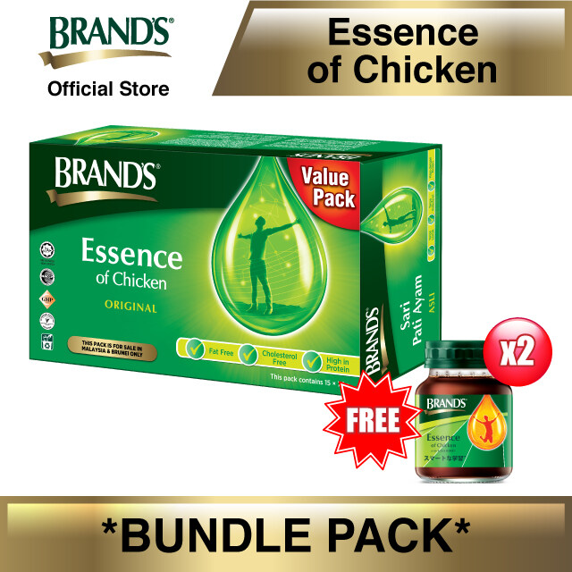 [Immunity & Energy Booster] BRAND'S Essence of Chicken Single Pack 15 bottles x 70gm + FREE 2 bottles of Essence of Chicken with Goji Berry (42 gm)