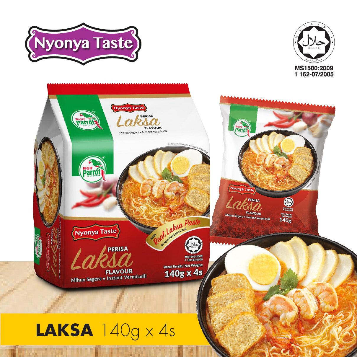 [Free Shipping] Bundle A Instant Vermicelli Nyonya Tomyam / Laksa 140g x 24 Pkg (1 carton)