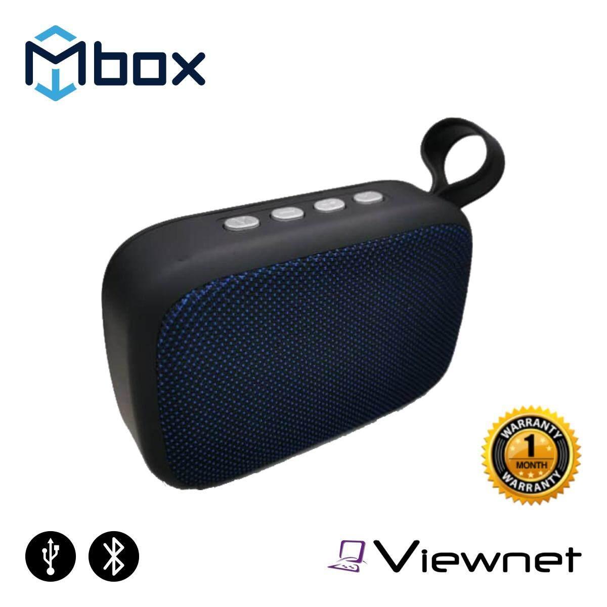 Mbox M5 Bluetooth Speaker (Red/Blue/Grey)