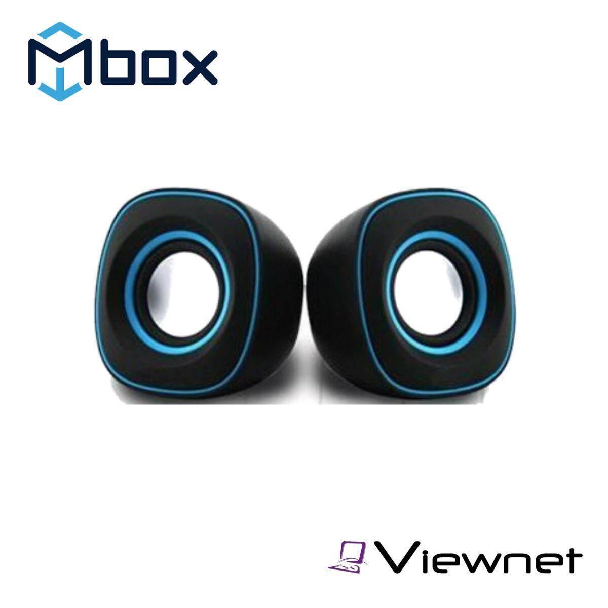 Mbox portable speaker usb 2.0 multimedia speaker