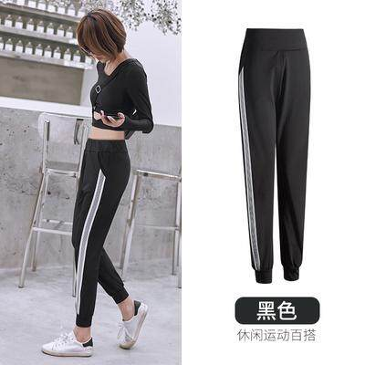 JYS Fashion Korean Style Women Sport Wear Pant Collection 328D- 9709