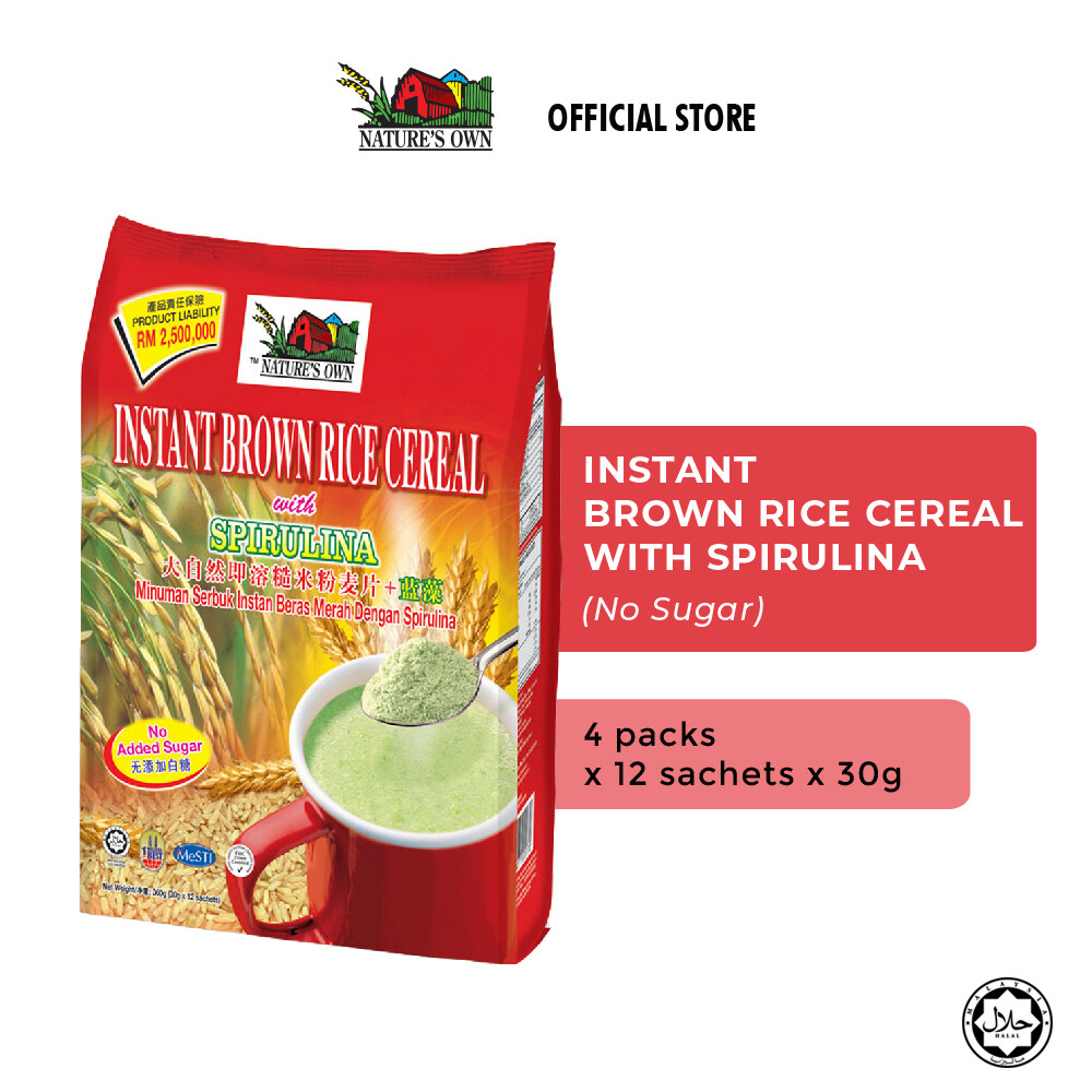 Nature's Own Instant Brown Rice Cereal with Spirulina Bundle - No Sugar (4 Packs x 12 Sachets x 30g)