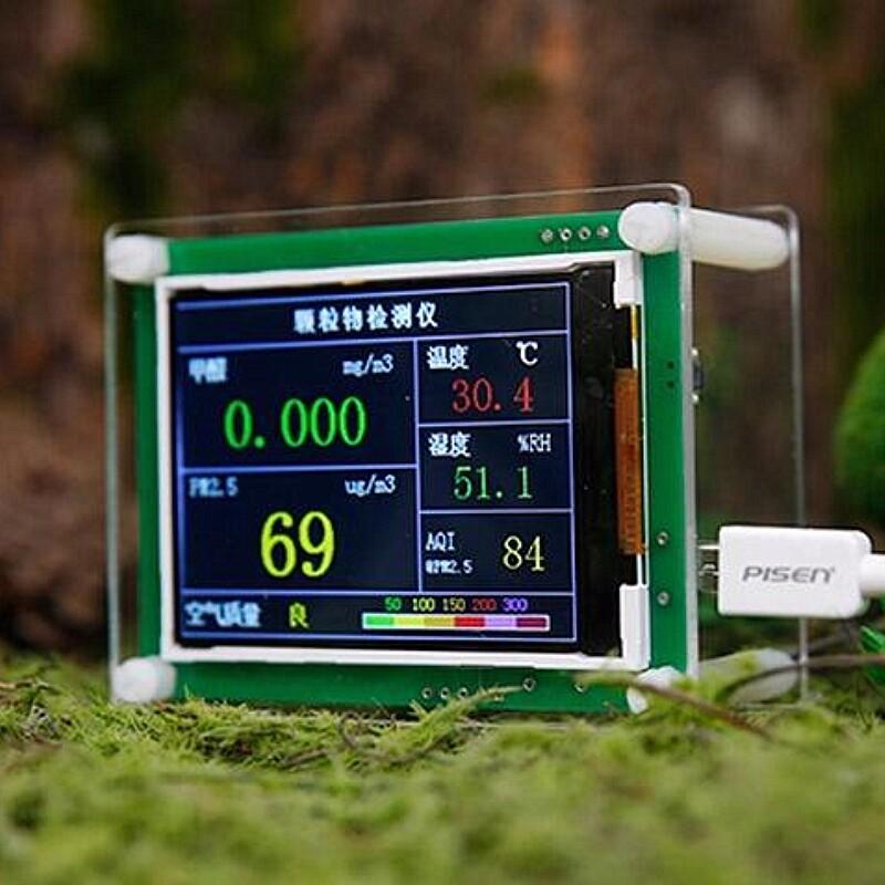 2.8inch TFT PM2.5 Car Digital Air Quality Detector Tester Meter AQI Home Monitor - B1 / B2 / B3 / B4 / B5