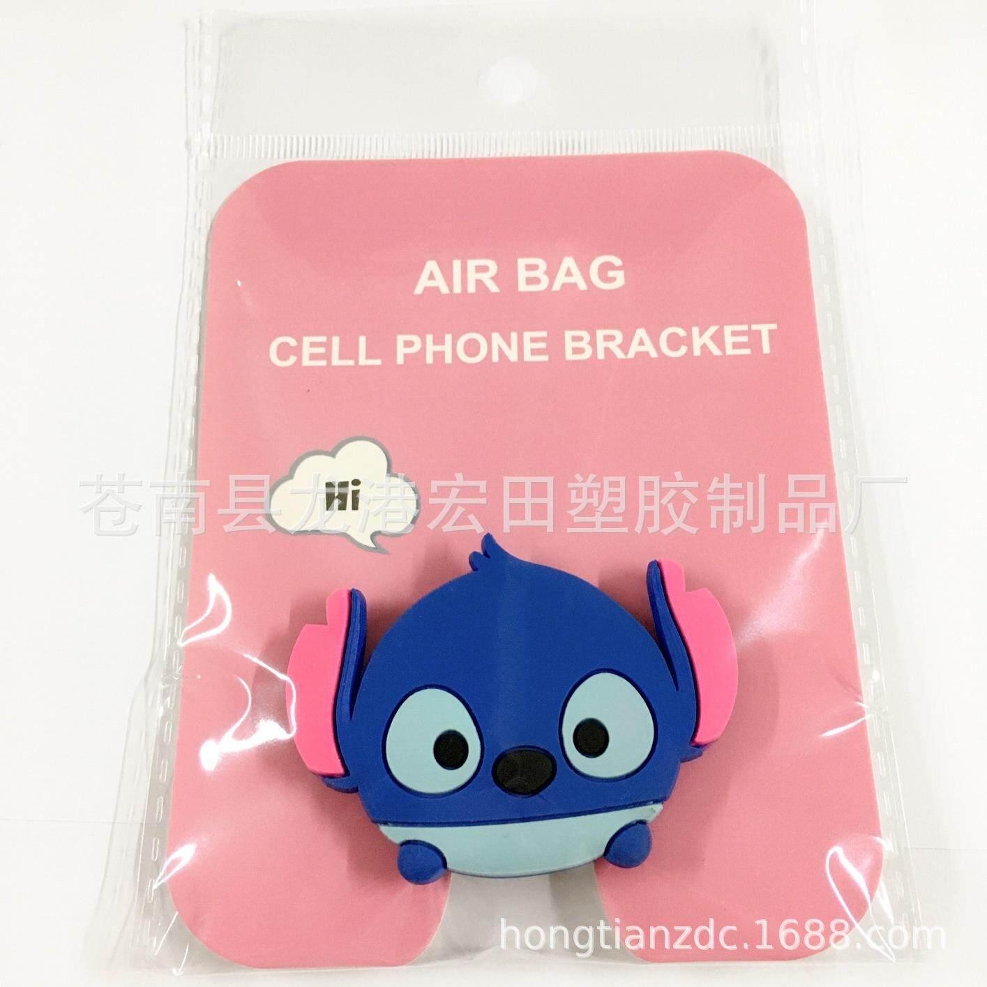 Cute Stitch Cartoon Pattern Airbag Cellphone Bracket Phone Stand Holder