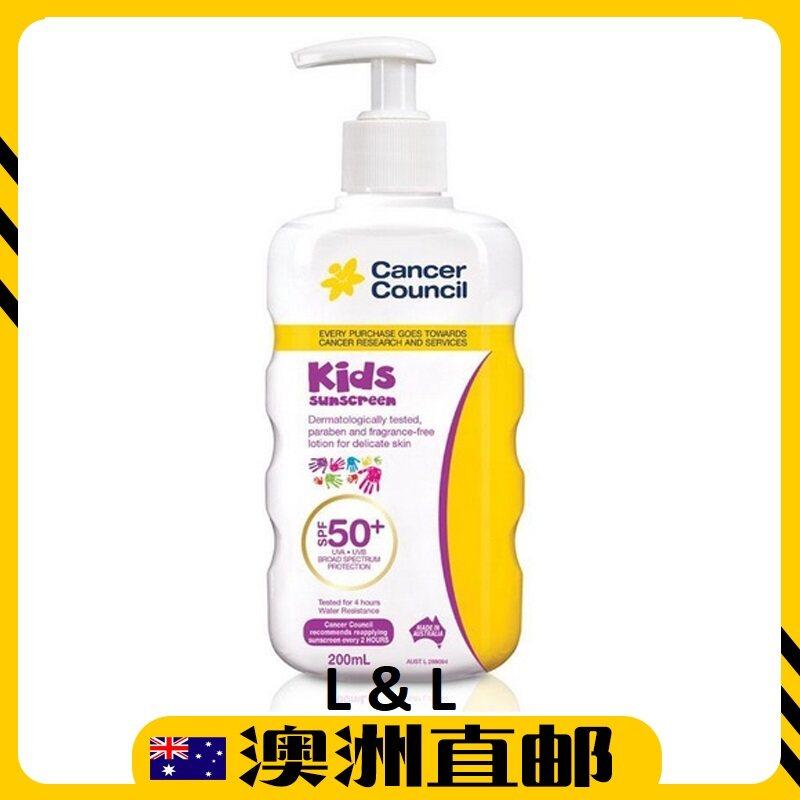 [Pre Order] Cancer Council SPF 50+ Kids Sunscreen Pump ( 200ml )(Made In Australia)
