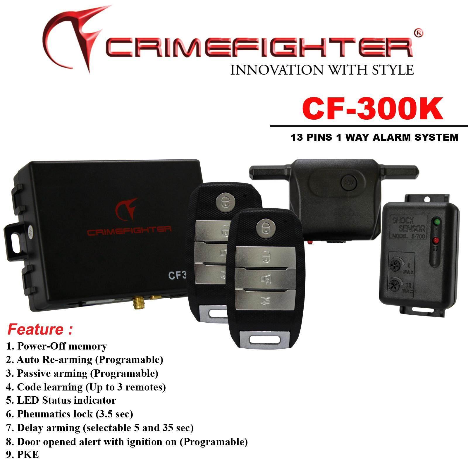 CRIMEFIGHTER CF300K 1 Way Passive Keyless Entry CAR ALARM SYSTEM