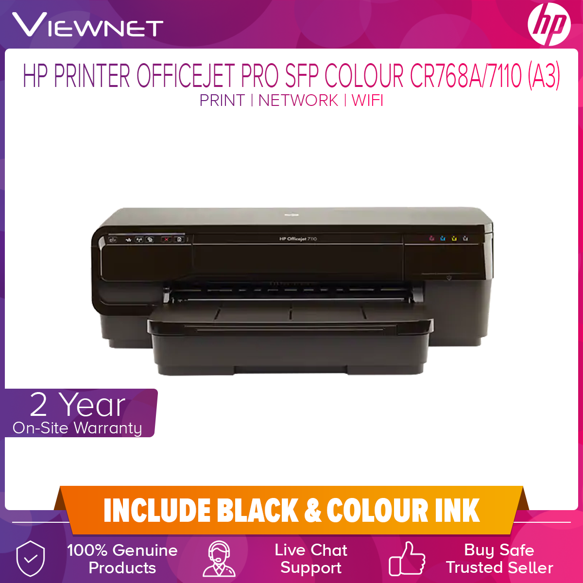 HP OfficeJet Pro SFP Colour CR768A/7110 (Print/Network/WiFi) (A3) 2 Years Onsite Warranty with 1-to-1 Unit exchange **NEED TO ONLINE REGISTER**