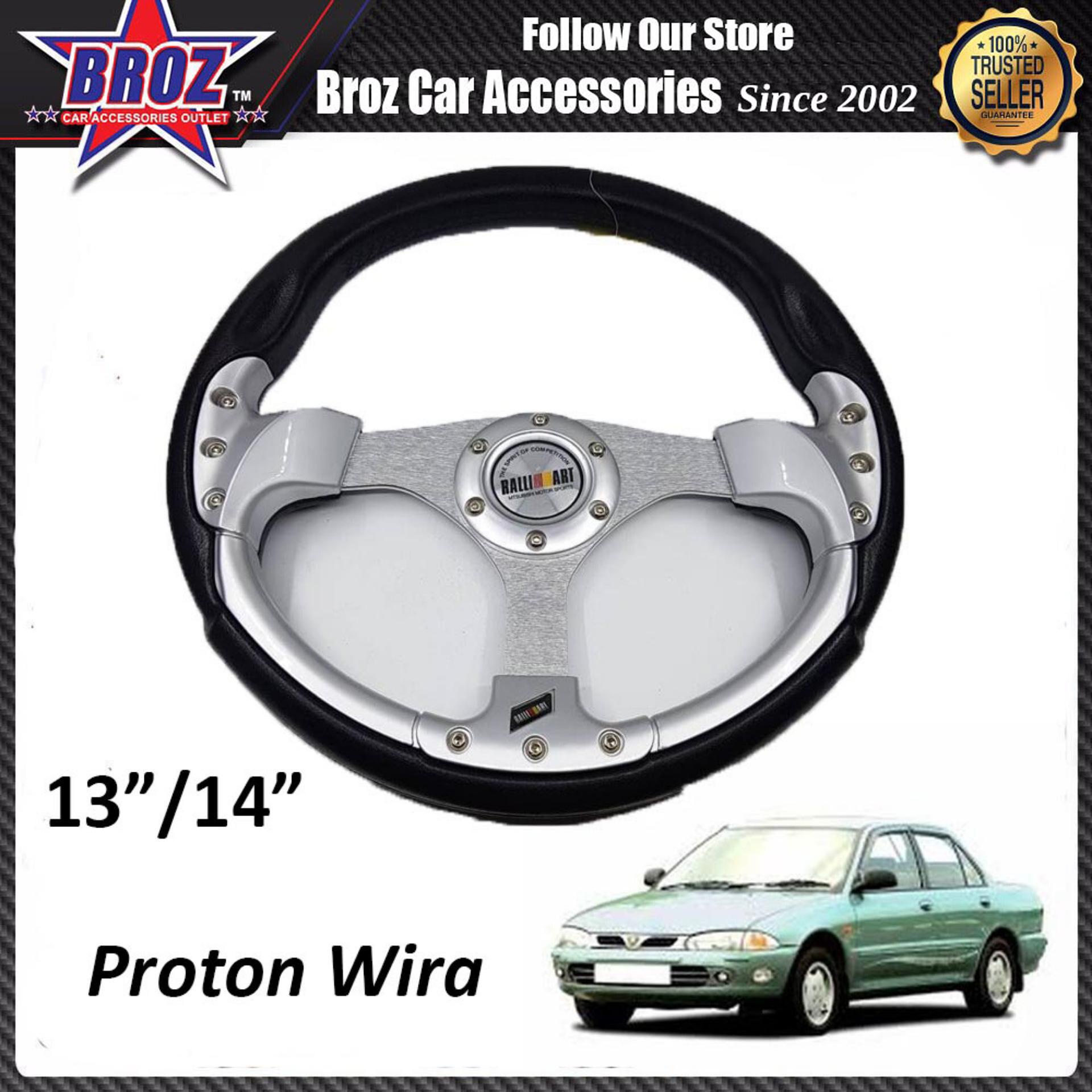 Wira 14  Inch Rally Art Smart Silver Steering + Wheel Hub Adapter Boss Kit