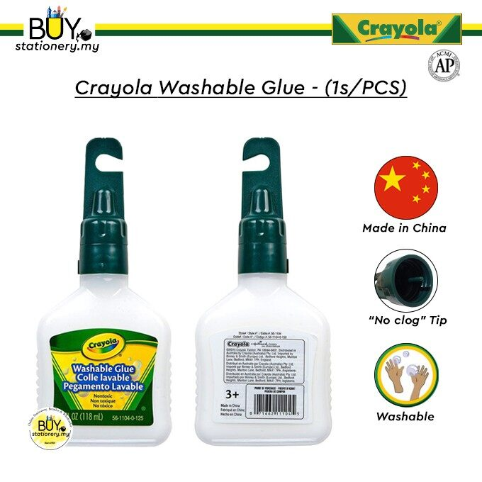 Crayola Washable Glue 4oz - (1s/PCS)