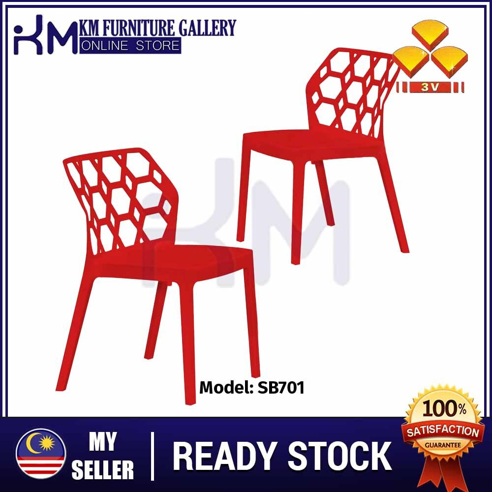 KM Furniture 3V Solid Strong Daily Chair/Dining Chair/ Plastic Chair/ Kerusi Plastik SB701 (2 Unit/ Set) KMSB701R