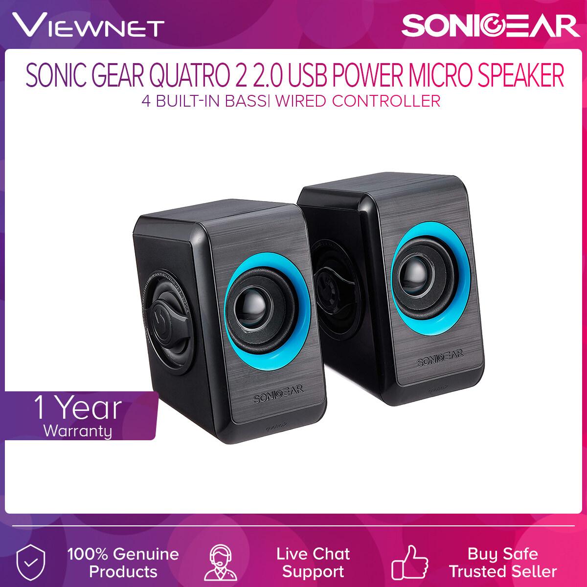 Sonic Gear Quatro 2 2.0 Speaker (B.Lime Green/ B.Sunny Orange/ B.Turquilla/ B.Festive Red)