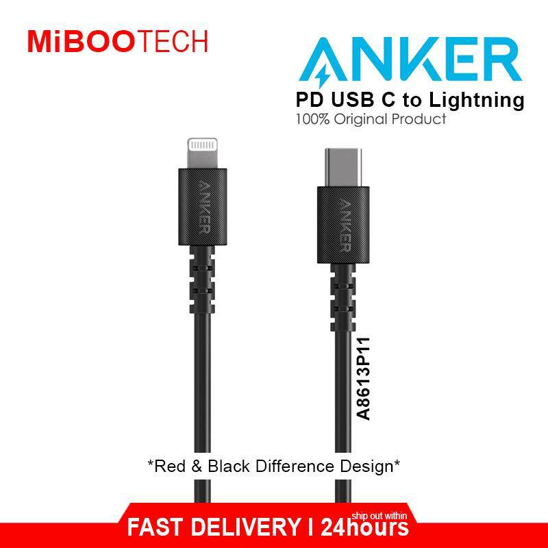 [Miboo] Anker Powerline+ II USB-C to Lightning Cable High-Speed Charging Born For Apple Device Original MFI Cable Fast Quick PD Power Delivery [1.8m / 6ft Apple MFi Certified] - Powerline 1.8m(6ft)