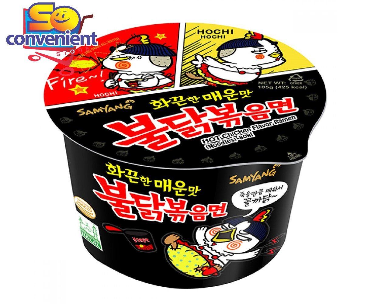 Samyang (Halal) Original Hot Chicken Big Bowl 105G