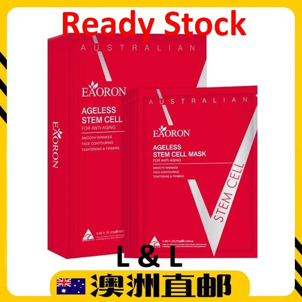 [Ready Stock EXP : 07/2022yr ]EAORON Ageless Stem Cell Mask for Anti-Aging ( 5Pcs ) (Made in Australia)
