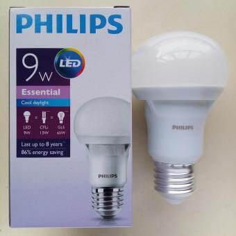 1 pcs Philips ESS LED Bulb 9w E27 Cool Daylight 6500K