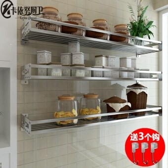 Fitur 304 Stainless Steel Kitchen Spice Rack Wall Mounted Rack