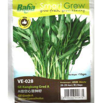 Harga Baba Smart Grow Seeds VE-028 GE Kangkung Gred A ( GE Grade A WaterConvolvulus )?10G