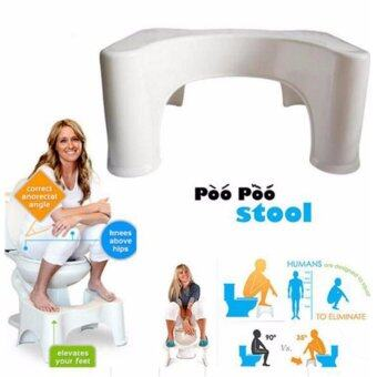Harga Bathroom Toilet Stool Bench for Adults & Child Squatting Height21cm Prevent Constipation Hemorrhoids Aid